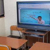 視聴覚室 一流予備校 講師による無料映像授業