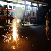 2014 花火大会